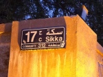 Street sign in Bastakiya, Sikka (Alley) 17c